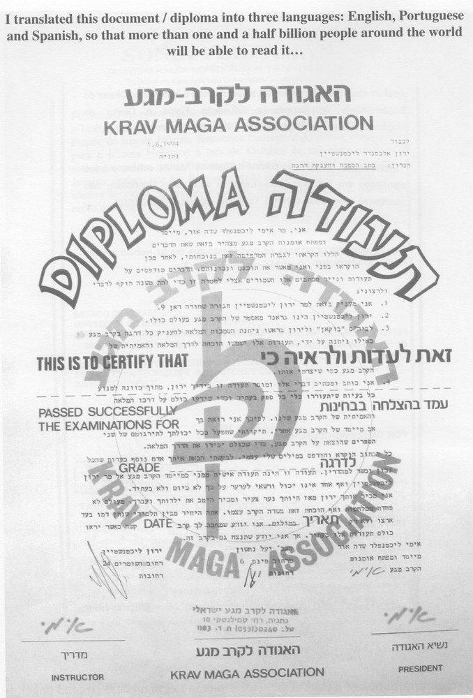 Diploma for the 9 DAN black belt and the Great Krav-Maga Master title